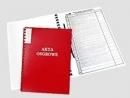 Teczka WARTA do akt osobowych binda zewnętrzna 339-022 bordowa