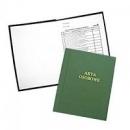 Teczka WARTA do akt osobowych oklejana 339-045 zielona